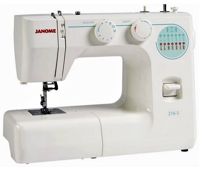 Janome Sewing Sew Compare Sewing Shop Beauteous Janome Sewing Machine 2032
